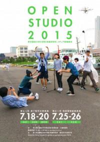 openstudio2015-395x560